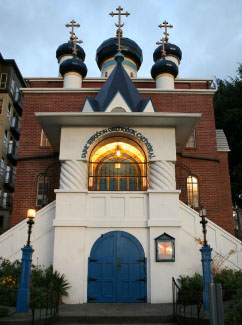 St. Spiridon Orthodox Cathedral, Seattle - 1937